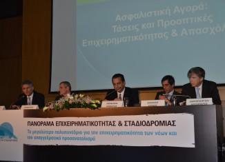 Μαζαράκης, Δημητρίου, Κοκκάλας, Μοάτσος & Σαρρηγεωργίου