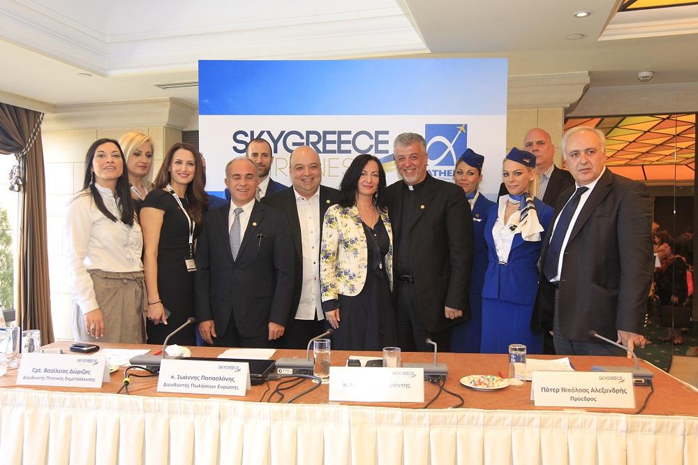 Ομαδική φωτογραφία: η SkyGreece & ο Διεθνής Αερολιμένας Αθηνών