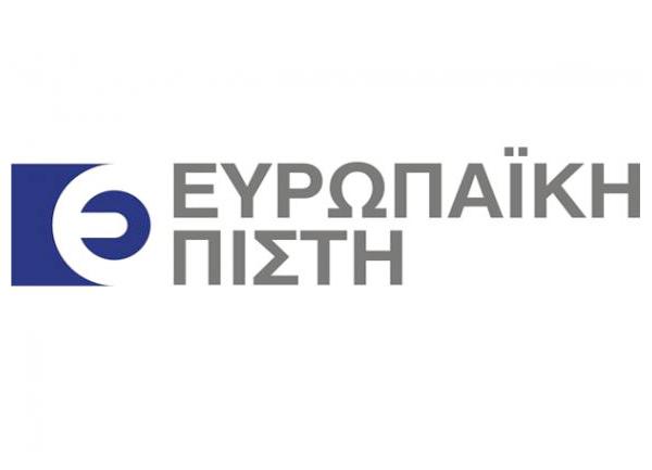 logo Ευρωπαϊκή Πίστη