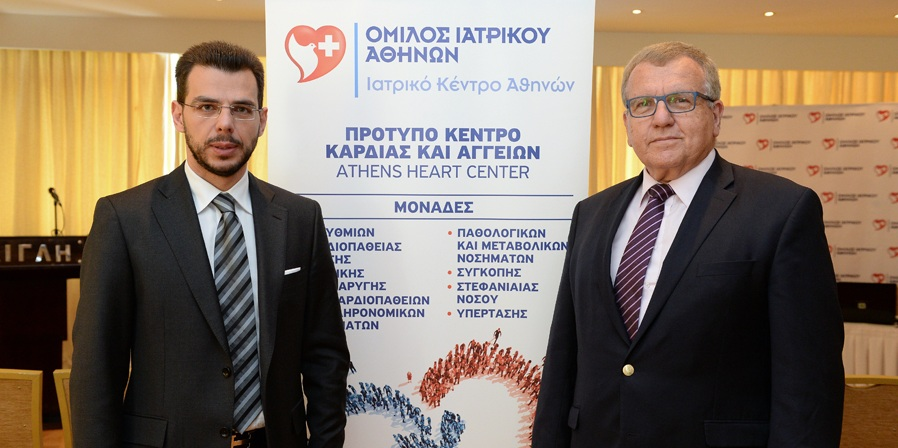 Ο Δρ. Βασίλης Αποστολόπουλος, Διευθύνων Σύμβουλος του Ομίλου Ιατρικού Αθηνών και ο Καθηγητής Καρδιολογίας κ. Χριστόδουλος Στεφανάδης.