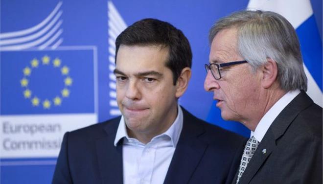 Tsipras & Giounker