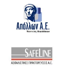 logos apollon & safeline