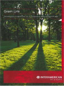 Green Line Interamerican
