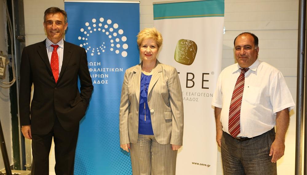 (από αριστερά) Οι κ.κ. GiuseppeZorgno, Μαρία Κόλλια-Τσαρουχά & Κυριάκος Λουφάκης.