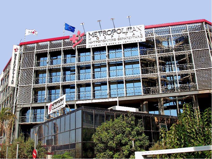 νοσοκομείο metropolitan