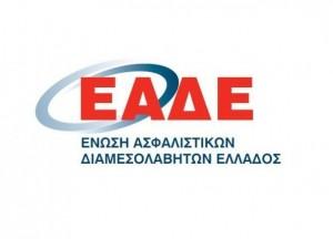 logo EADE