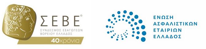 logos SEVE & EAEE