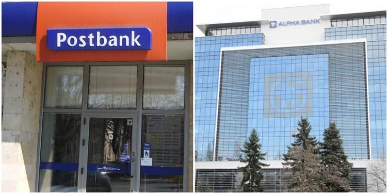 PostbankAlpha