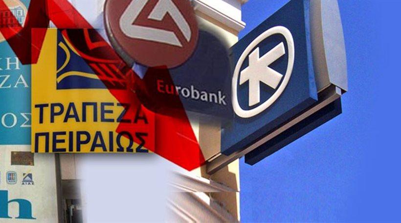 banks4