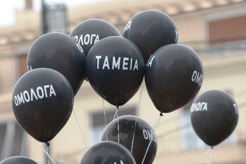 tamia5
