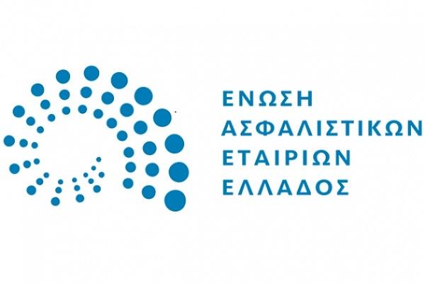 logo ΕΑΕΕ