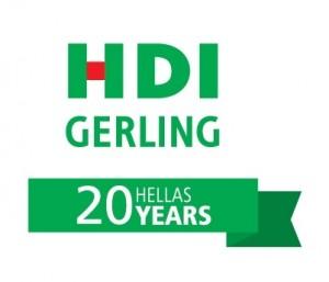HDI-Gerling_LOGO20