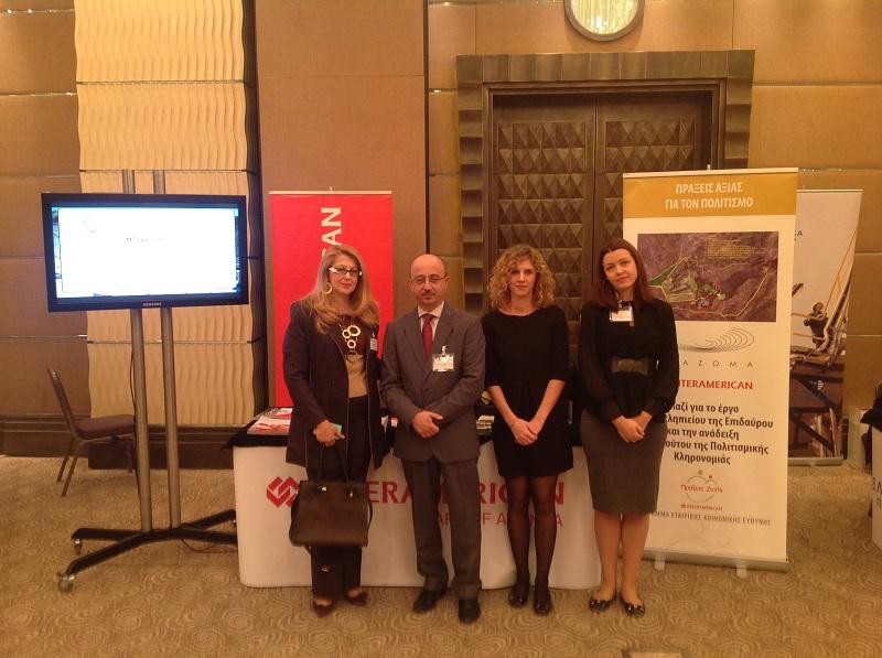 Η ομάδα της Διεύθυνσης Δημοσίων Σχέσεων & ΕΚΕ της INTERAMERICAN: Γιάννης Ρούντος, διευθυντής, Χρύσα Ελευθερίου, προϊσταμένη και Σοφία Σκλαβάκη, με την Κατερίνα Κατσούλη από την Grand Thornton, στον χώρο του CSR Marketplace.