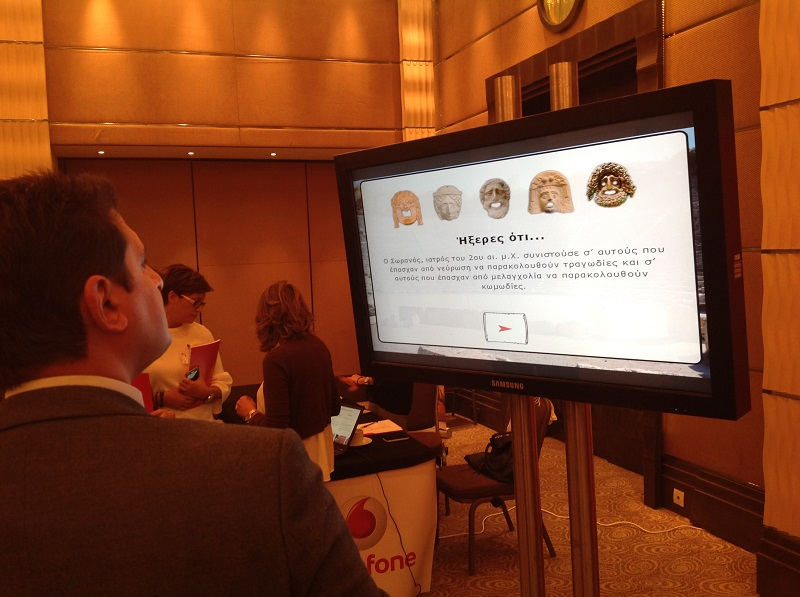 Μπροστά στην οθόνη, με το διαδραστικό παιχνίδι γνώσεων για την ιστορία της υγείας και το Ασκληπιείο Επιδαύρου που υποστηρίζει χορηγικά η INTERAMERICAN.