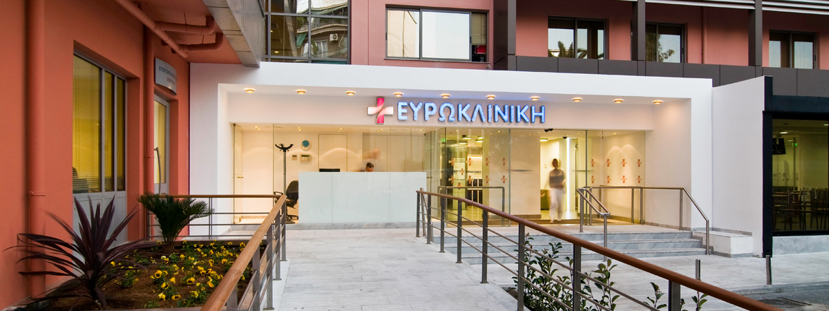 Ευρωκλινική Αθηνών
