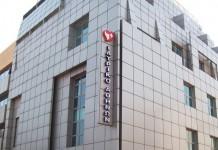 Κτίριο Ιατρικού Κέντρου ΑΘηνών