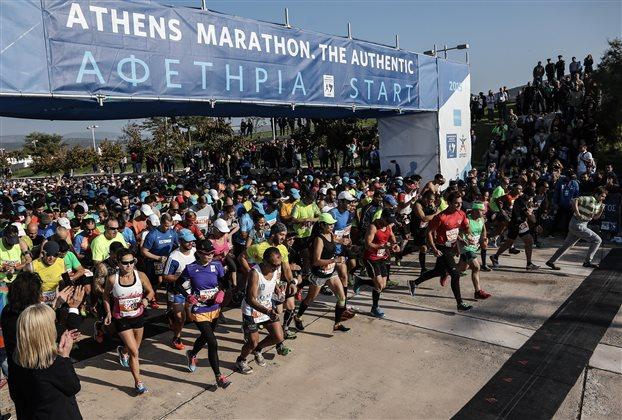 33 marathonios Αθήνας