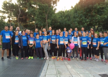 AIG Running Team