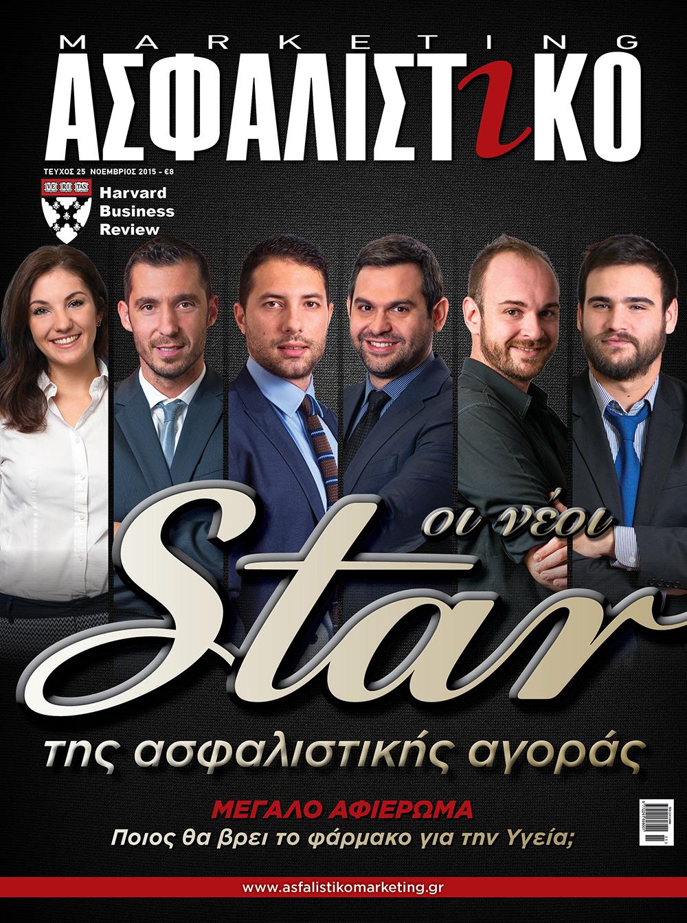 AM november cover