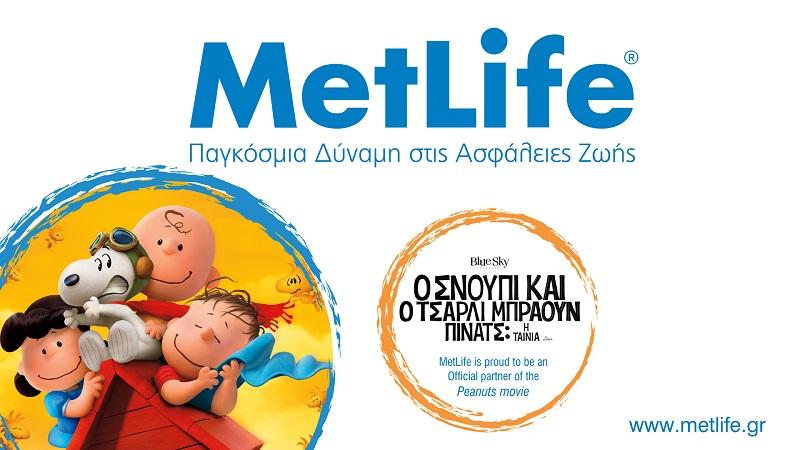 MetLife & Snoopy