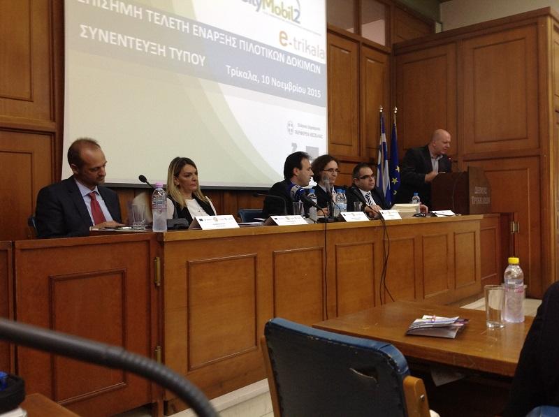 Interamerican & CityMobil2