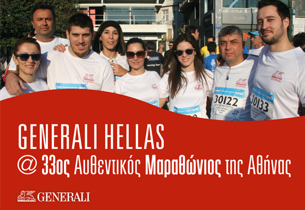 Generali Marathon