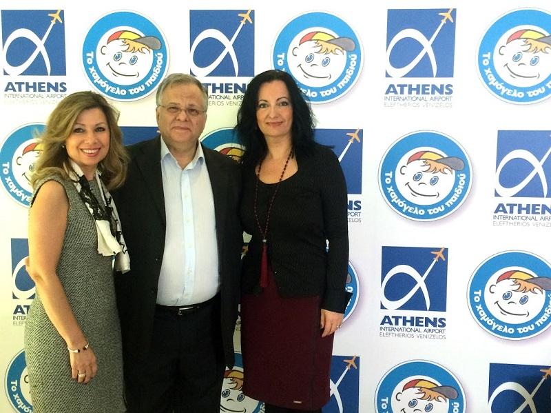 Χαρά Μητσοτάκη, Κώστας Γιαννόπουλος, Ιωάννα Παπαδοπούλου