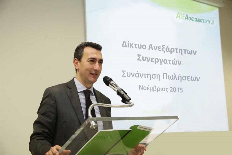 Α. Παπαδόπουλος