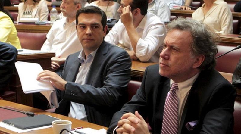 Tsipras & Katrougalos