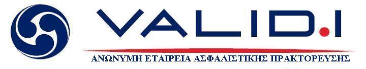 VALIDI logo