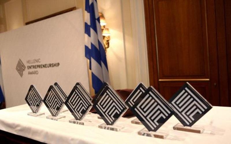 hellenic award