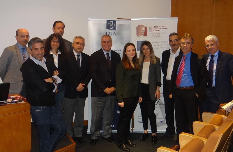 Στιγμιότυπο από την εκδήλωση παρουσίασης των εφαρμογών, στο πλαίσιο του «IDEA in Health», με στελέχη της INTERAMERICAN, του Οικονομικού Πανεπιστημίου Αθηνών και της insurancemarket.