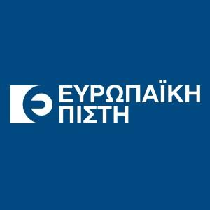 Europaiki Pisti Logo