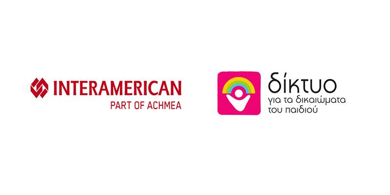 interamerican-&-diktyo-paidiou