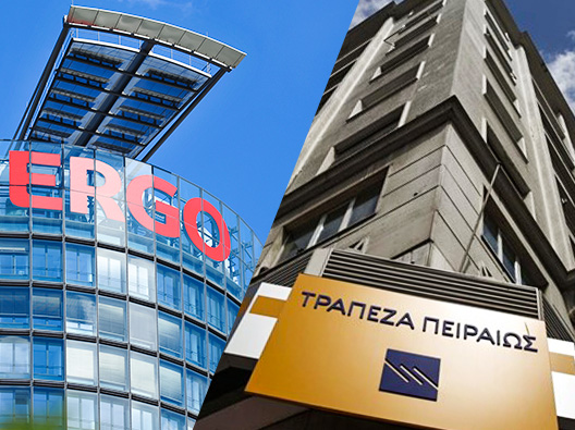 ERGO - Τράπεζα Πειριαώς