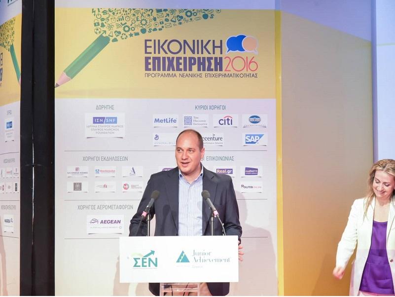 Ο Διευθυντής Marketing και Επικοινωνίας της MetLife, κ. Σταύρος Μιχαηλίδης