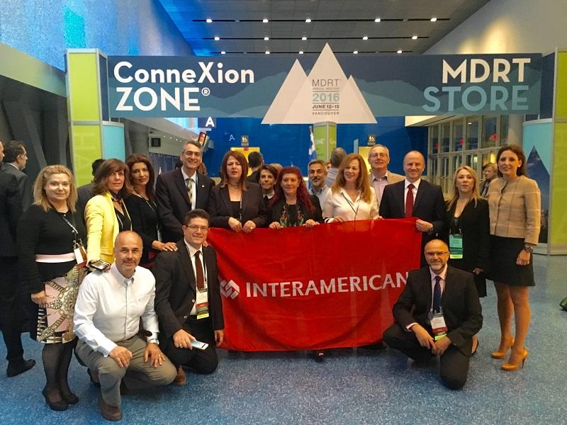 Η ομάδα των συνεργατών της ΙΝΤERAMERICAN, που συμμετείχαν στο συνέδριο του ΜDRT στο Βανκούβερ
