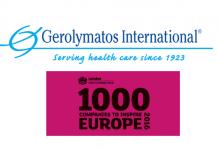 """Η Γερολυμάτος International ΑΕΒΕ στη λίστα """"1000 companies to inspire Europe"""" του Χρηματιστηρίου του Λονδίνου"""