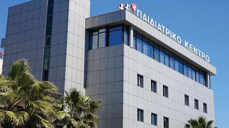 Παιδιατρικό Κέντρο Αθηνών