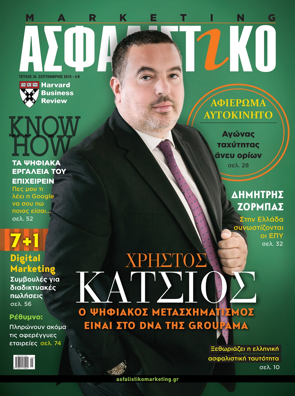 34-cover
