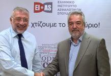 Ο κ. Άκης Αγγελάκης (αριστερά) με τον Γενικό Διευθυντή του ΕΙΑΣ Δρ. Γιάννη Παπακωνσταντίνου.