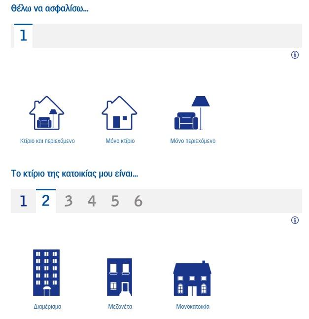 AXA: Προσιτή ασφάλιση κατοικίας σε 1'