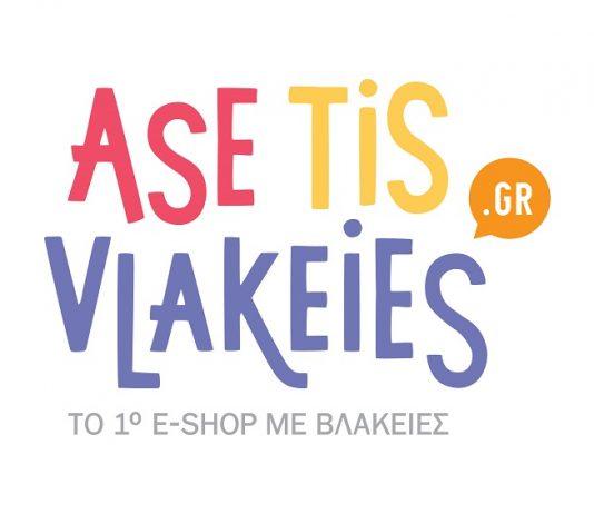 asetisvlakeies_logo