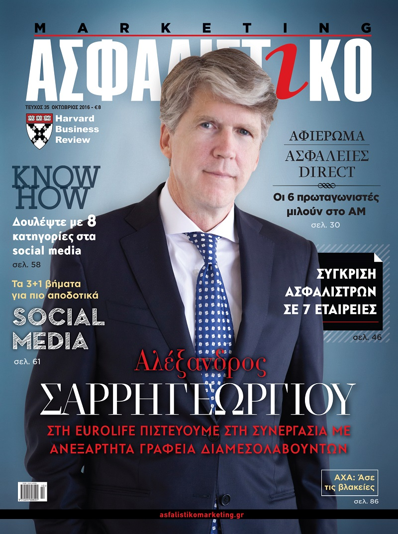 cover-am-october-2016