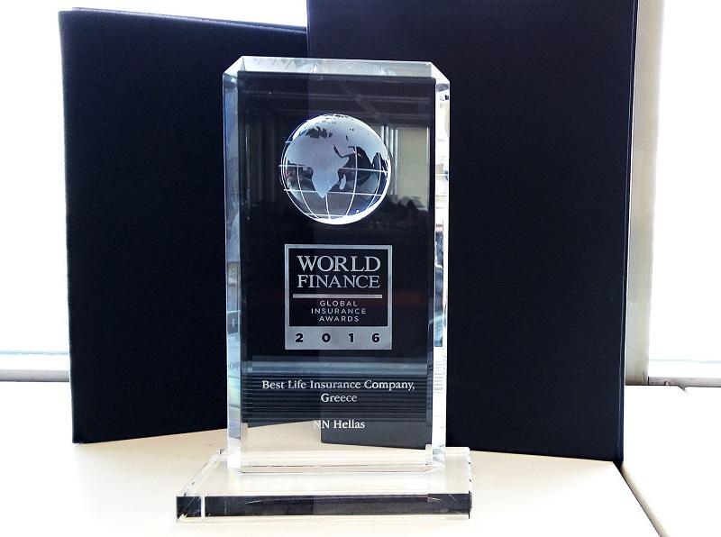 nn-hellas-award
