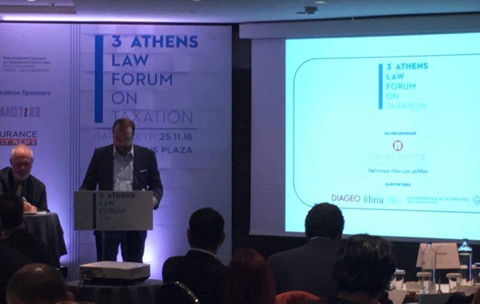 3rd_athens_law_forum_on_taxation_1