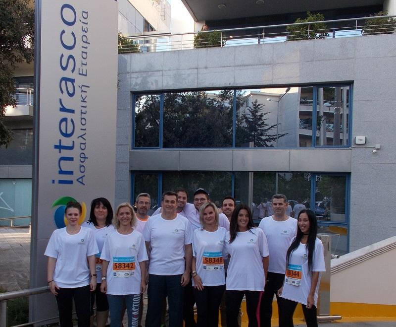 Interasco Running Team