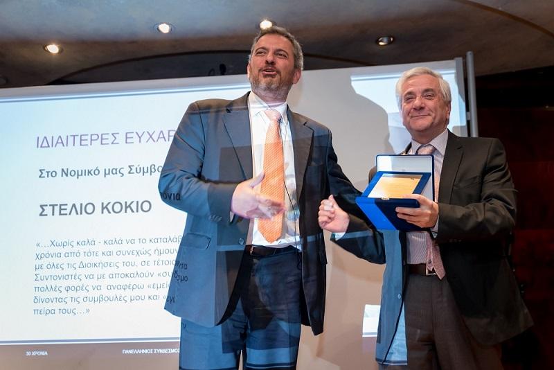 Βράβευση Νομικού Συμβούλου ΠΣΣΑΣ κ. Στυλιανού Κόκιου