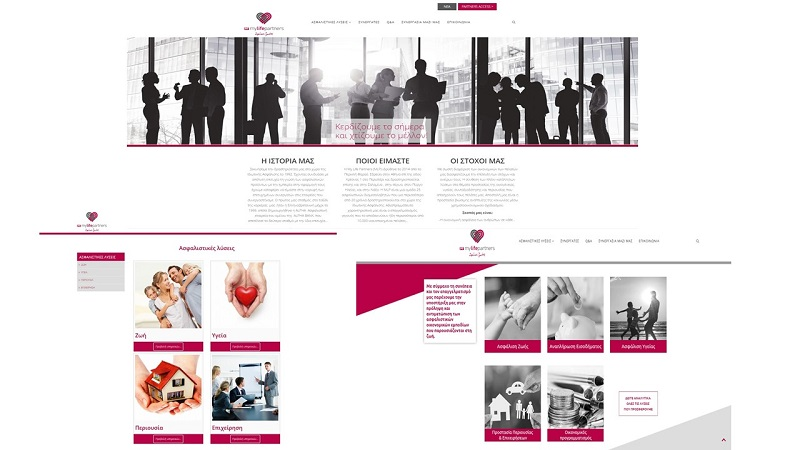 PF mylifepartners: Παρουσίαση της νέας ιστοσελίδας