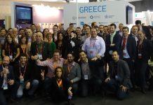 InfoCom Awards 2016: Βραβείο Εξωστρέφειας στον ΣΕΚΕΕ